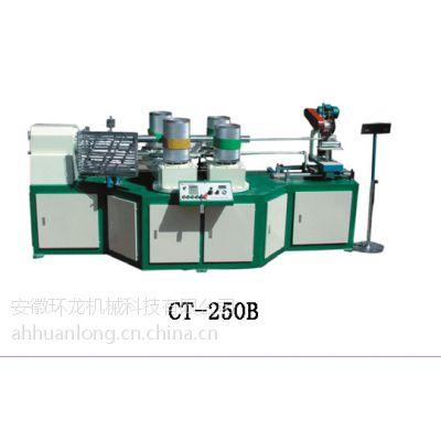 HL-250B型四机头纸管机