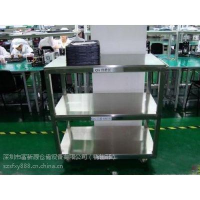 二层不锈钢手推车,不锈钢手推车,富新源公司专业生产