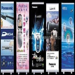 供应广州服务的喷画公司—艺可达喷画