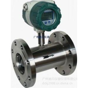供应东莞涡轮流量计|东莞纯水流量计|东莞智能水表|东莞流量计