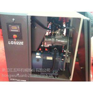 供应(红五环集团)LGU22节能螺杆空压机(德国GHH/埃铮主机、皮带传动)