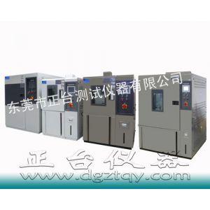 供应信赖性测试,湿热循环试验箱,恒定湿热实验箱,低湿型恒温恒湿试验机,低湿型恒温恒湿机