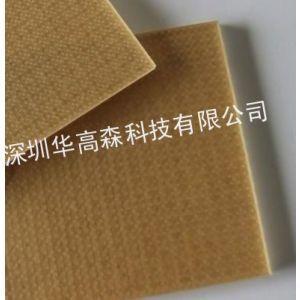 供应导光板_导光板灯箱_扩散板 - 深圳市华高森科技