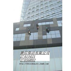 供应天津保洁公司,天津外墙清洗,外墙粉刷