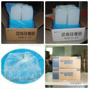 供应道康宁进口硅胶RBB2881系列/美国道康宁进口硅胶原材料