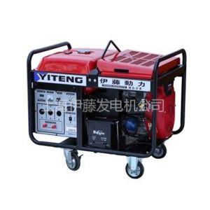 供应三相四线10KW汽油发电机