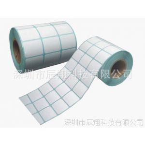 lecx1201 条码打印机热敏标签纸 物流不干胶标签