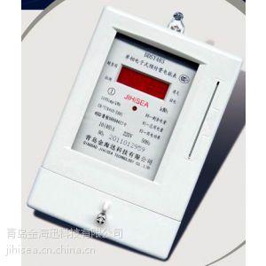 供应DDSY483型单相电子式预付费电能表