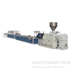 供应PVC/PP/PE/PC/ABS定制型材挤出生产线