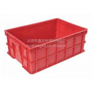 供应北京市鑫华亨塑料用品厂家直销塑料周转箱、糕点箱、酱菜箱、肉食箱、14号箱