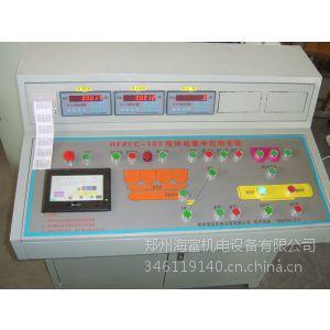 供应供应海富触摸屏HFPLC-103G混凝土搅拌站控制系统(XK3116G称重显示仪表)