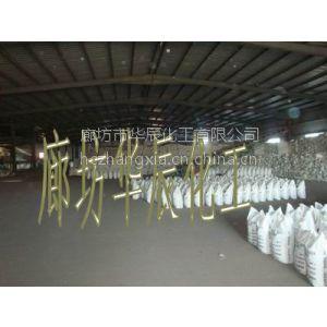 供应烧碱/工业级片碱用途/片状固体氢氧化钠99%、96%