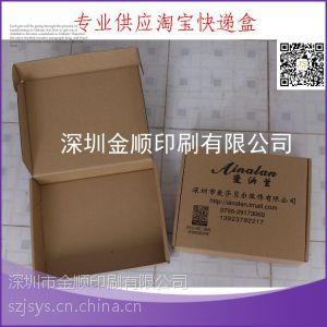 深圳宝安工厂印刷定做飞机盒纸盒