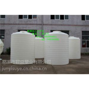 供应君益公司10吨PE储水罐批发价格
