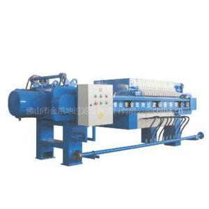 供应箱式隔膜压滤机1000型/箱式压淲机/厢式压滤机