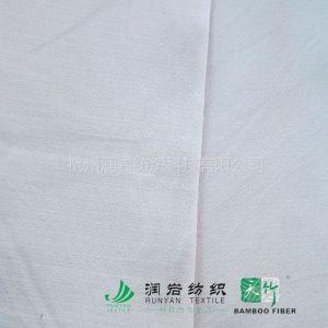 竹纤维梭织面料 Bamboo竹纤维面料 时装用布
