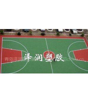 供应塑胶篮球场