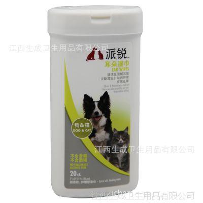 派锐猫狗用耳朵湿巾20片 通用湿巾 宠物清洁用品 瓶装耳朵湿巾