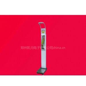 供应电子身高体重称,电子身高测量仪,超声波测量仪