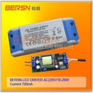 供应具有短路、开路、过温保护小功率LED驱动电源26W专业生产三年质保