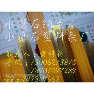 供应辽宁沈阳铜条水磨石塑料条厂家|塑料制品|pvc塑胶仿铜水磨石塑料条批发代理|加工|定做|供应商