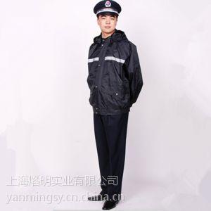 供应订做订制交通制服超市制服,高级制服,办公制服,高档制服,电力制服,高中制服,车间制服,前台制服