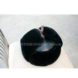 供应盾牌仿羊绒玻璃钢内盔棉安全帽