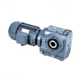 供应S系列斜齿轮减速机/减速机