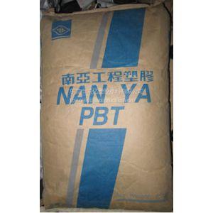 供应聚对苯二甲酸丁二醇酯 NANYA PBT 台湾南亚 1403G6 GBK4