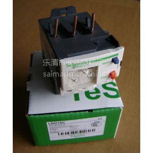 供应施耐德LRD3359C热过载继电器