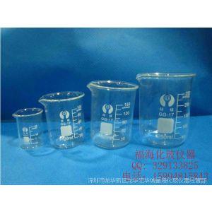 供应玻璃烧杯50ml 实验烧杯