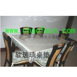 供应PVC台垫、软玻璃桌垫、水晶板透明台垫、软玻璃