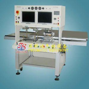 供应等离子PDP维修热压机