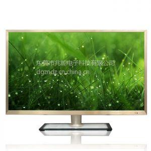 供应32寸液晶电视机