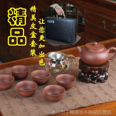 名家紫砂茶壶套装 茶具紫砂壶情缘套装 精美礼盒包装 全店混批