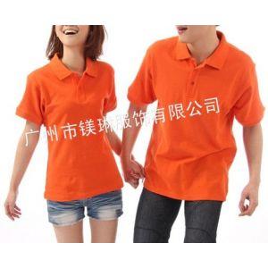 热升华专用莫代尔棉T恤 短袖空白圆领t恤定制广告衫 文化衫定做