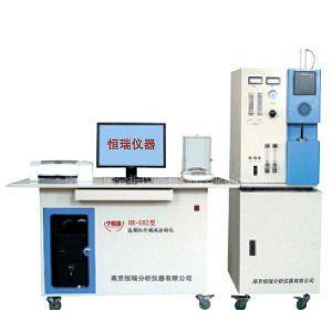 供应HR-GH2型高频红外碳硫分析仪