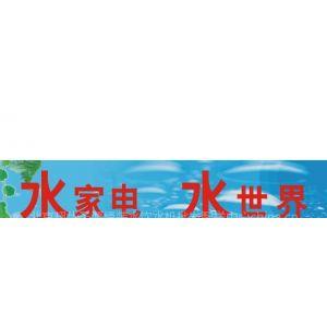 回龙观水站-回龙观农夫山泉水站57411360
