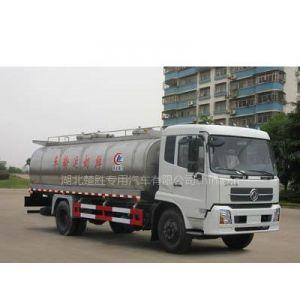 供应东风天锦鲜奶运输车,奶罐车改装价格,奶罐车配置
