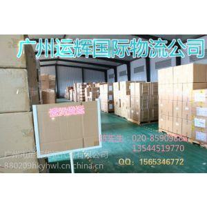 供应供应出口钢琴小提琴五金邮寄到加纳卡塔尔到港口,广州国际海运拼箱服务