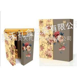 供应优质印刷加工纸盒