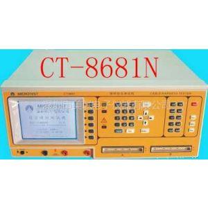 二手益和CT-8681线材高压测试机DC线材测试机高压机测试仪综合测试机
