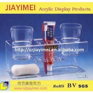 有机玻璃家居用品亚克力口杯展架雅克力时钟有机玻璃鱼缸