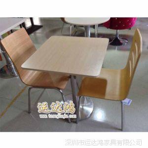 供应连锁快餐厅桌子定做 餐厅餐椅 快餐店双人位快餐椅直销厂家