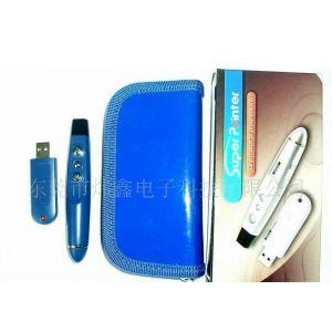 供应无线USB翻页激光遥控笔演示器SP-100