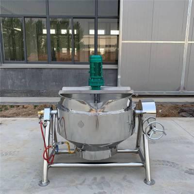 供应供应电加热搅拌式夹层锅/导热油夹层锅【不锈钢材质、厂家直销、培训操作】