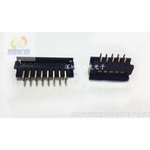 供应FD-16PIN DIP   间距2.54MM 接插件