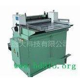 供应橡胶剪切机 M341926