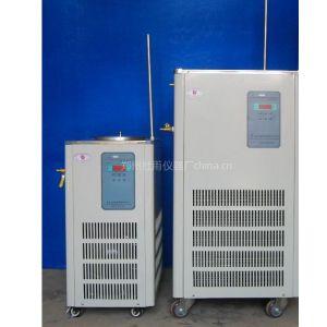 供应专业低温循环泵厂家低温泵价格优惠(图)