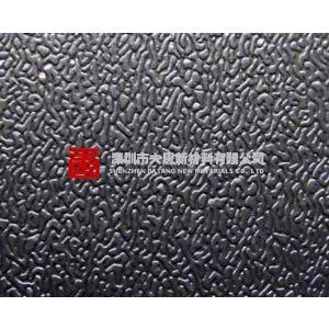 供应ABS皮纹板SGS报告-ABS皮纹板RoHS报告-ABS皮纹板材质证明书